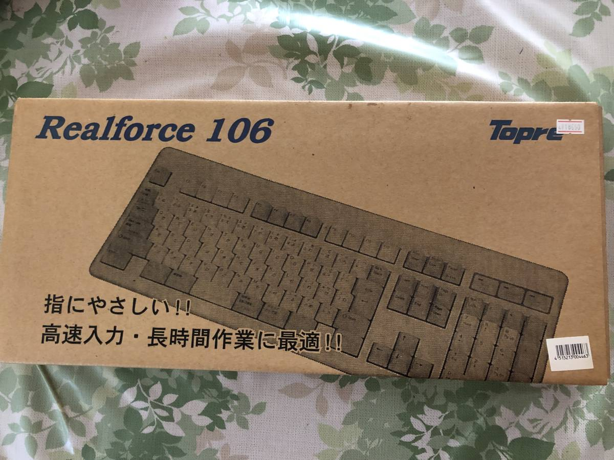 東プレ Realforce106 (LA0100)_画像4