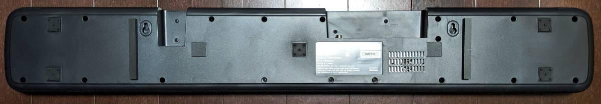 ★美品★ ヤマハ YAMAHA サウンドバー フロントサラウンドシステム YAS-107_画像4
