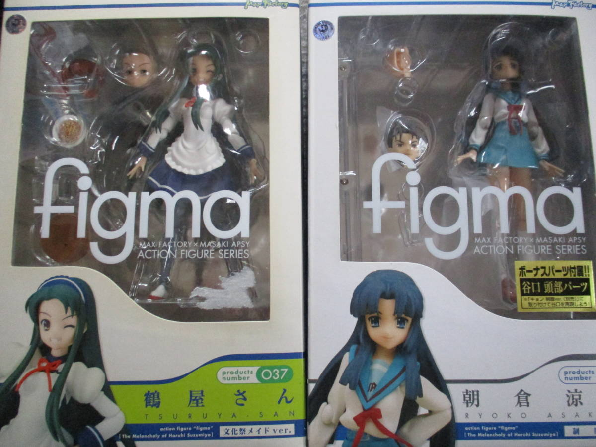 figma 涼宮ハルヒの憂鬱シリーズ 7体セット_画像3