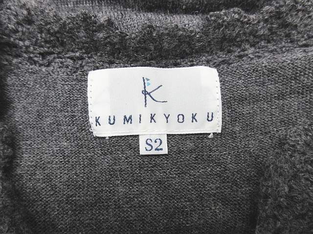 組曲 KUMIKYOKU オンワード樫山 エレガントな 半袖ニットセーター レース刺繍 リボン 小さいサイズXSサイズS2 ■L21499AWS19-190418-51_画像4