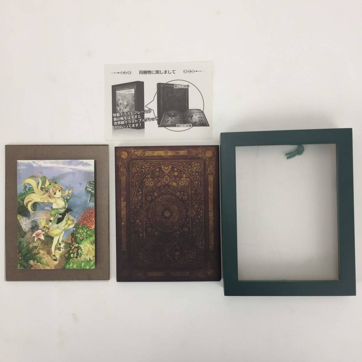 【1円~】中古 PS3 アトリエシリーズ プレミアムボックス 6本セット_画像4