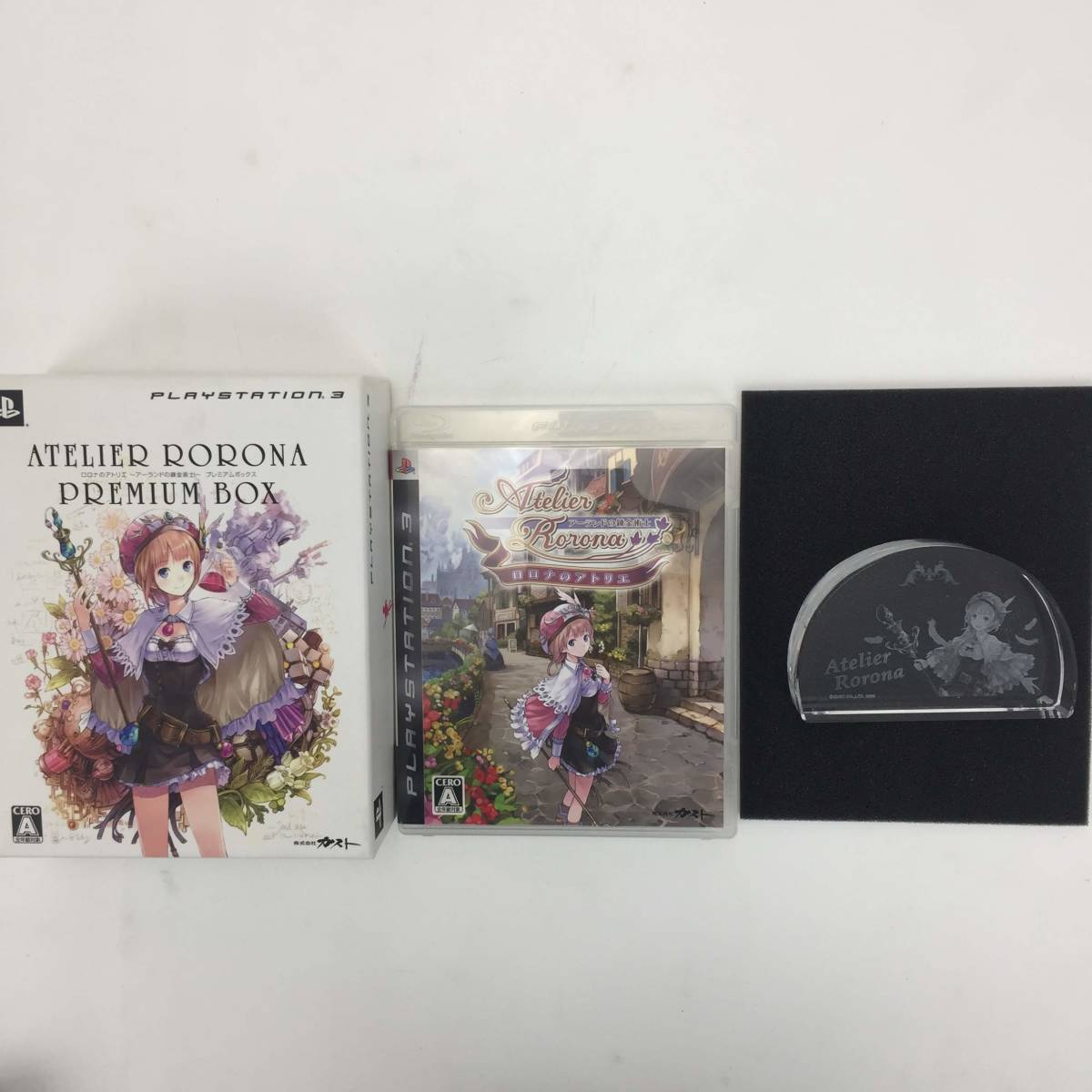【1円~】中古 PS3 アトリエシリーズ プレミアムボックス 6本セット_画像6