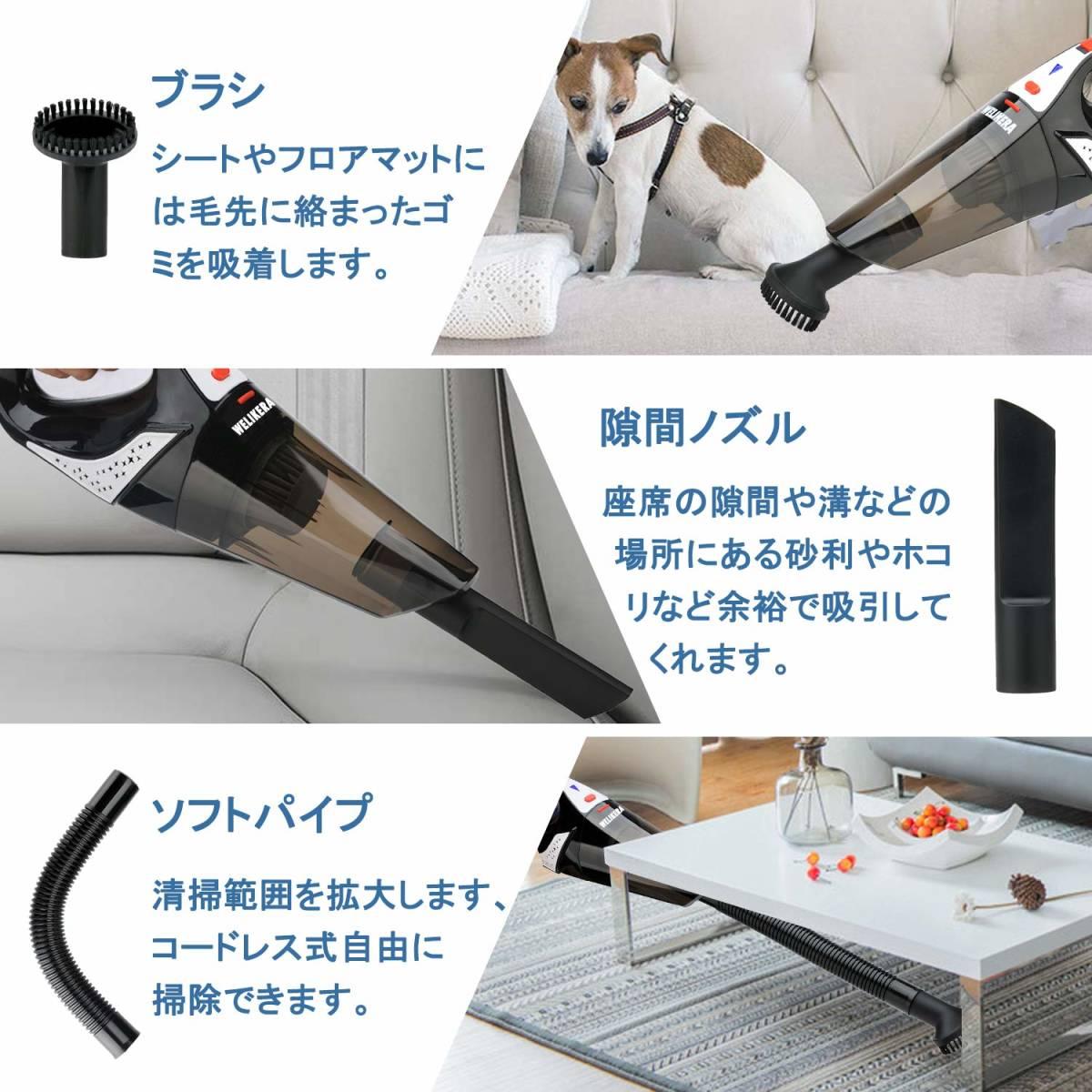 掃除機 充電式 ハンディクリーナー 乾湿両用 コードレス 家用 車用 連続稼働 【913】_画像4