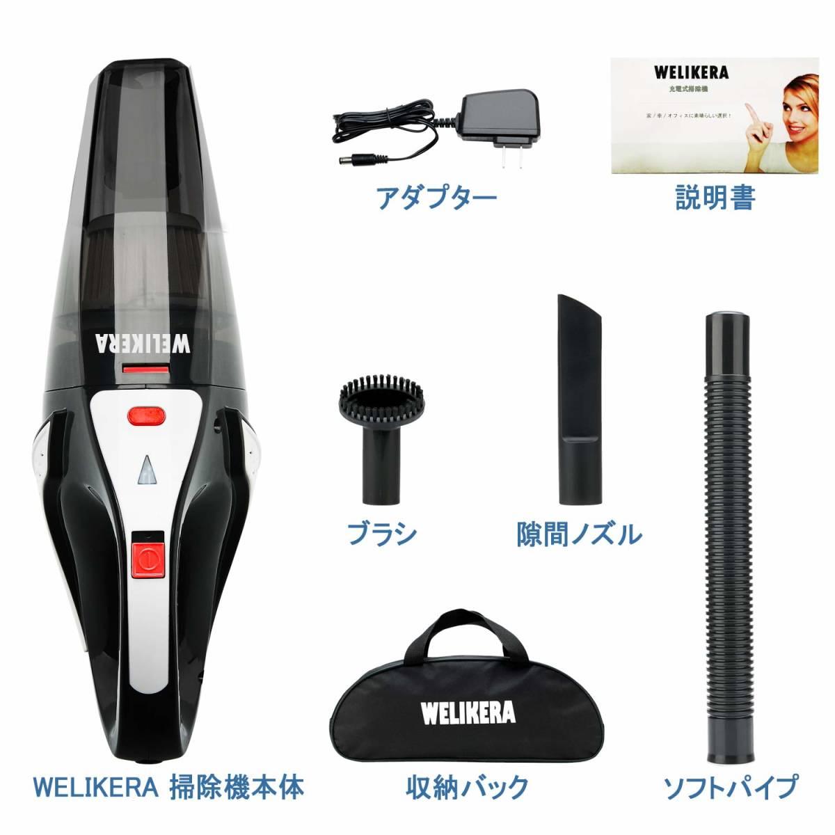 掃除機 充電式 ハンディクリーナー 乾湿両用 コードレス 家用 車用 連続稼働 【913】_画像7