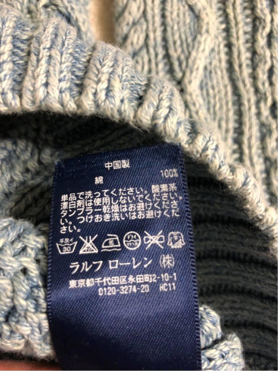 1円スタート 極美品 ポロ ラルフローレン インディゴ アラン サマー ニット ロールネック セーター XS 実寸S相当 RRL ダブルアールエル _画像6