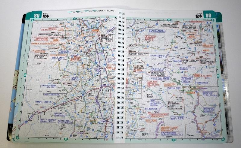 『ツーリングマップル(R)』(中部・北陸)2017 / 旺文社 Touring mapple R (リング版)_画像7