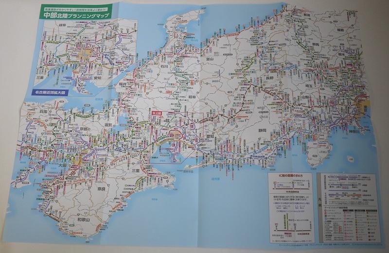 プランニングマップ