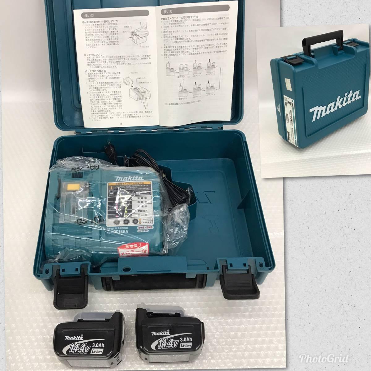 【未使用品】電動工具 makita マキタ 14.4V バッテリーパック2個 リチウムイオンバッテリー 充電器 セット B_画像1