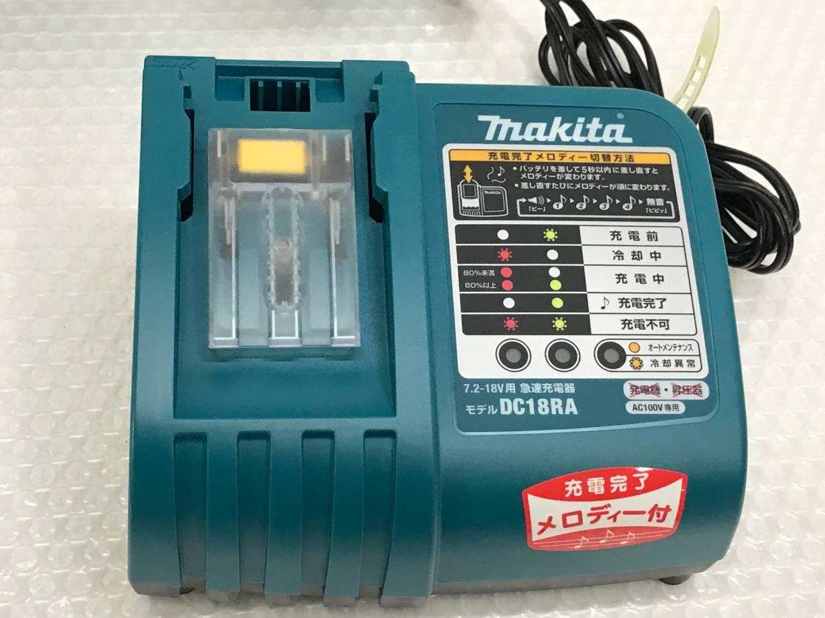 【未使用品】電動工具 makita マキタ 14.4V バッテリーパック2個 リチウムイオンバッテリー 充電器 セット B_画像4