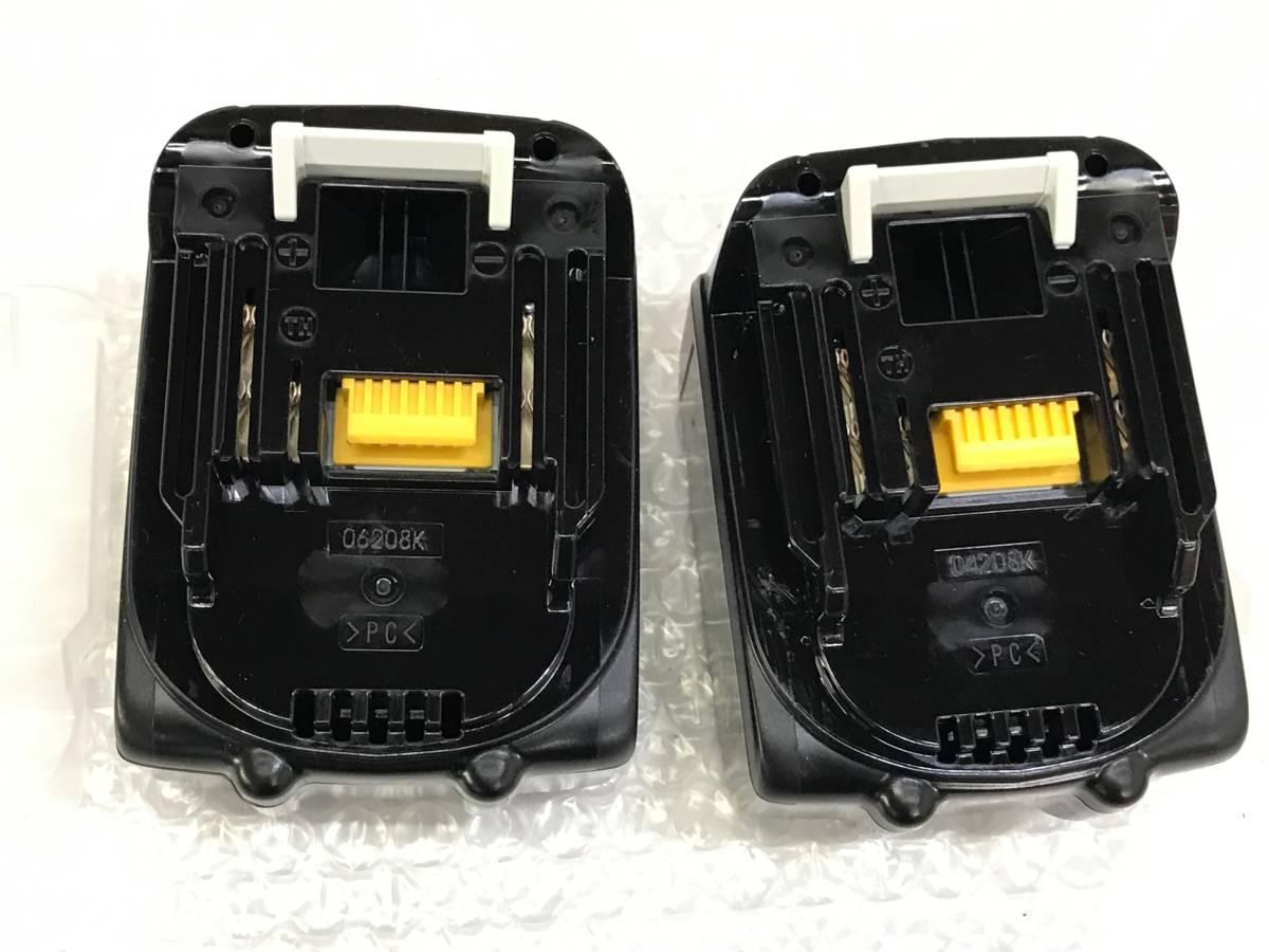 【未使用品】電動工具 makita マキタ 14.4V バッテリーパック2個 リチウムイオンバッテリー 充電器 セット B_画像3
