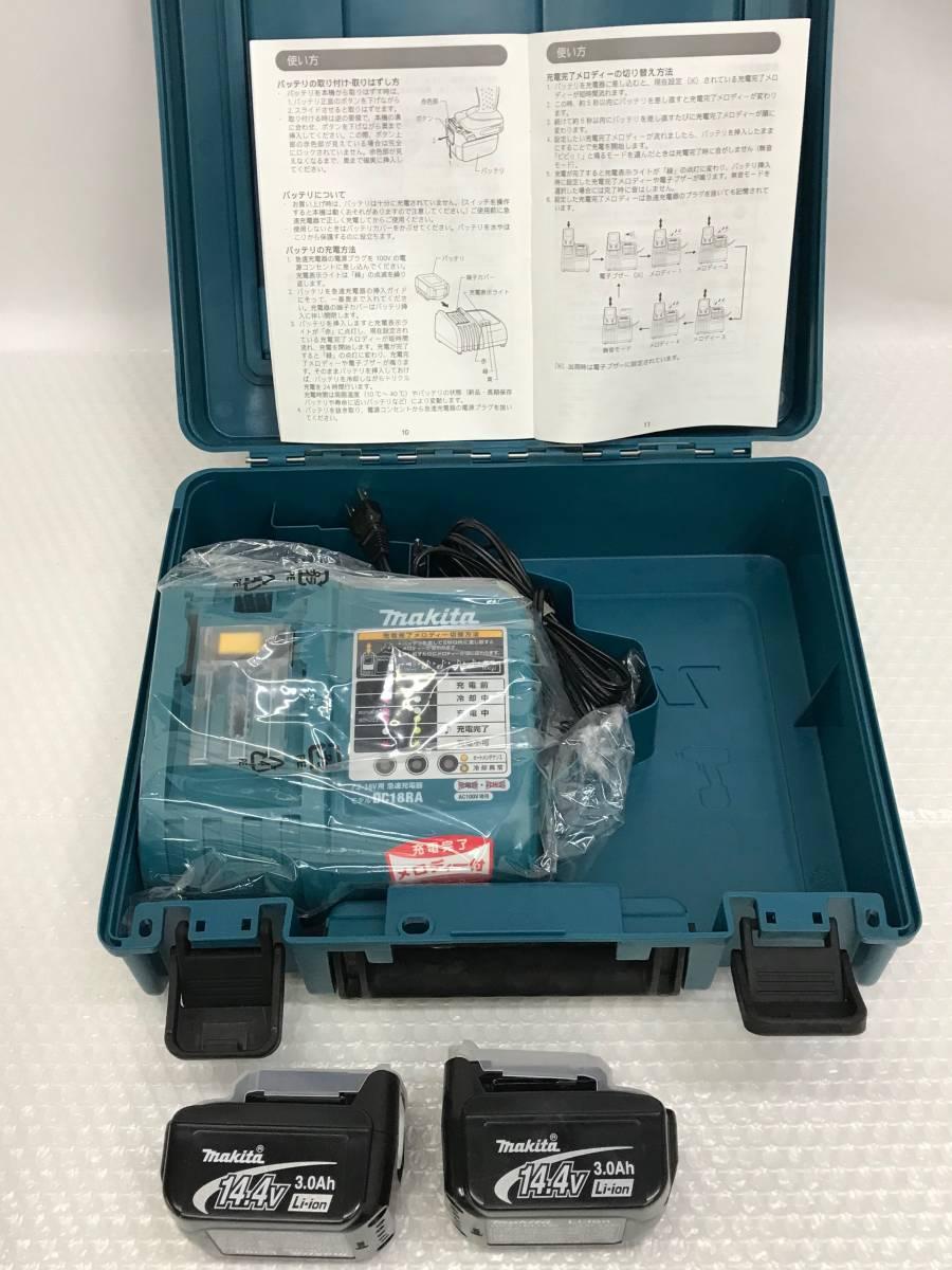 【未使用品】電動工具 makita マキタ 14.4V バッテリーパック2個 リチウムイオンバッテリー 充電器 セット B_画像6