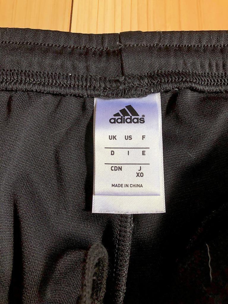 処分! adidas 2014 GIANTS ジャージ 上下セット_画像6