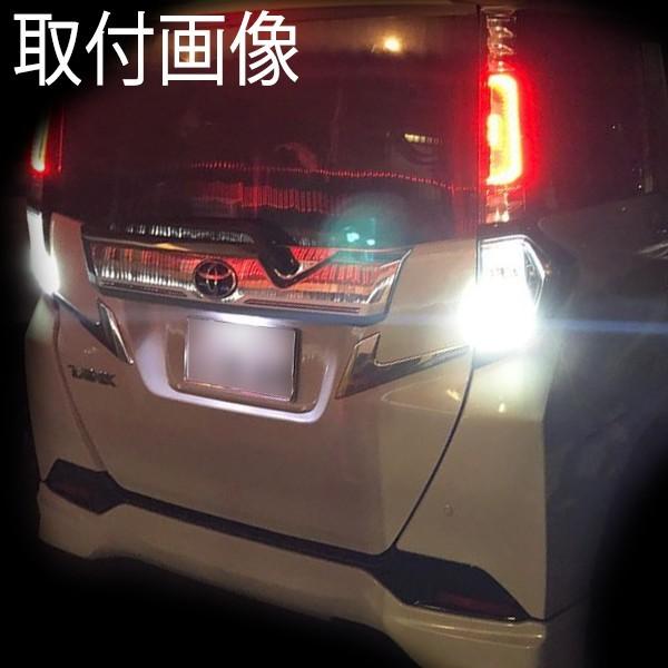 スズキ◆爆光バックランプ T16規格LED 40連ホワイト発色◆ジムニー H10.10~H13.12 JB23W専用_画像4