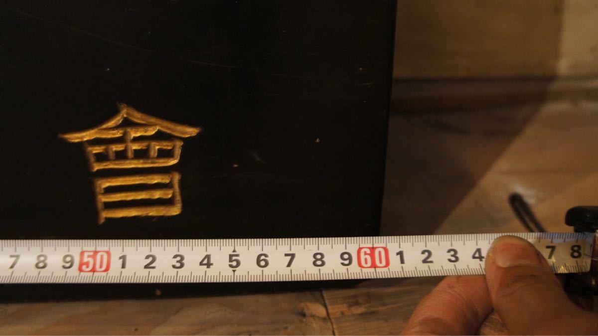 アンティーク看板木製 黒塗り レトロ看板_画像5