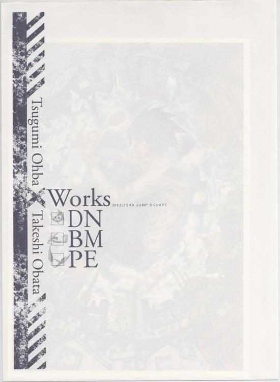 小畑健 カラー複製イラスト3枚「DEATH NOTE/バクマン。/プラチナエンド」 <検索ワード> 複製原画 セル画 イラスト_画像4