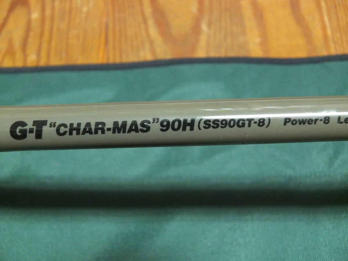 不滅の名竿・SAURUSU ・GT CHAR-MASU 90Hと96Lの兄弟のセット出品です。_画像2
