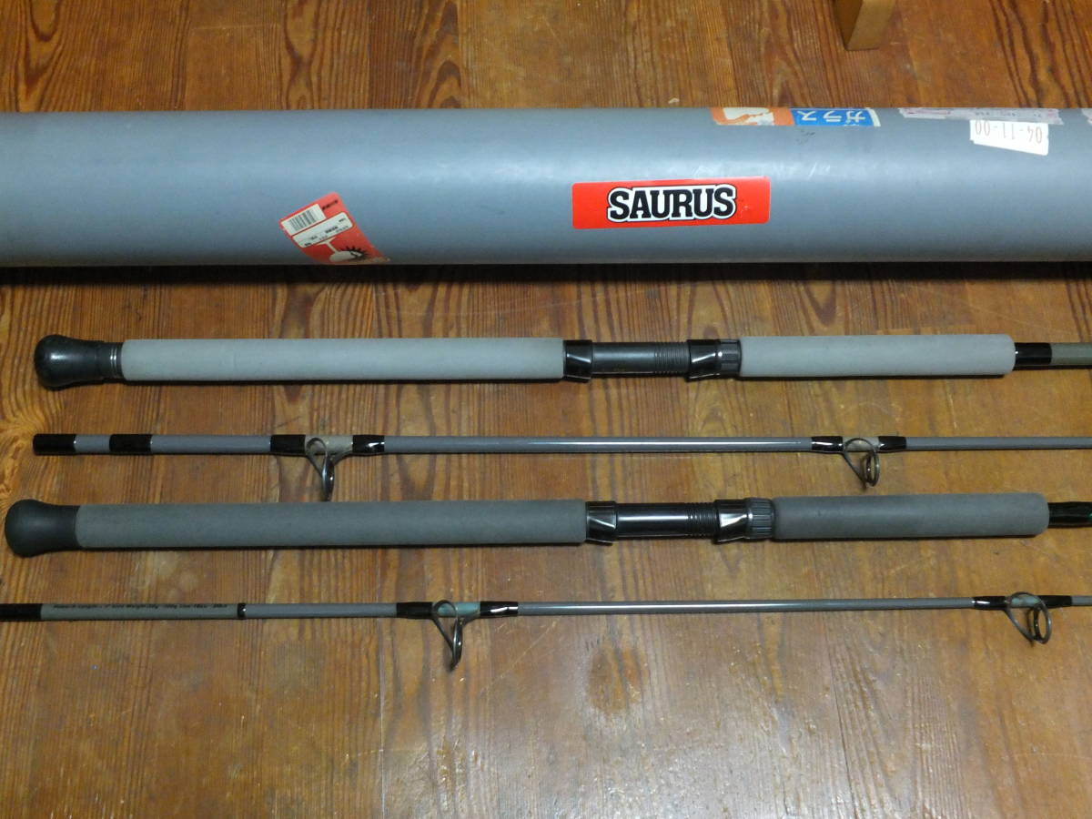 不滅の名竿・SAURUSU ・GT CHAR-MASU 90Hと96Lの兄弟のセット出品です。
