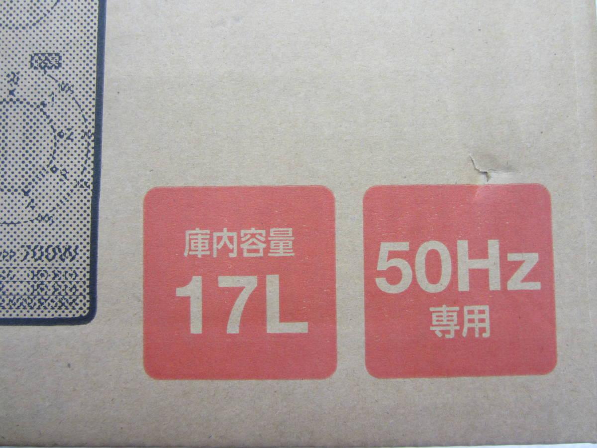 ◆◇即決!送料無料 未使用 アイリスオーヤマ 電子レンジ IMB-T174C◇◆_画像3