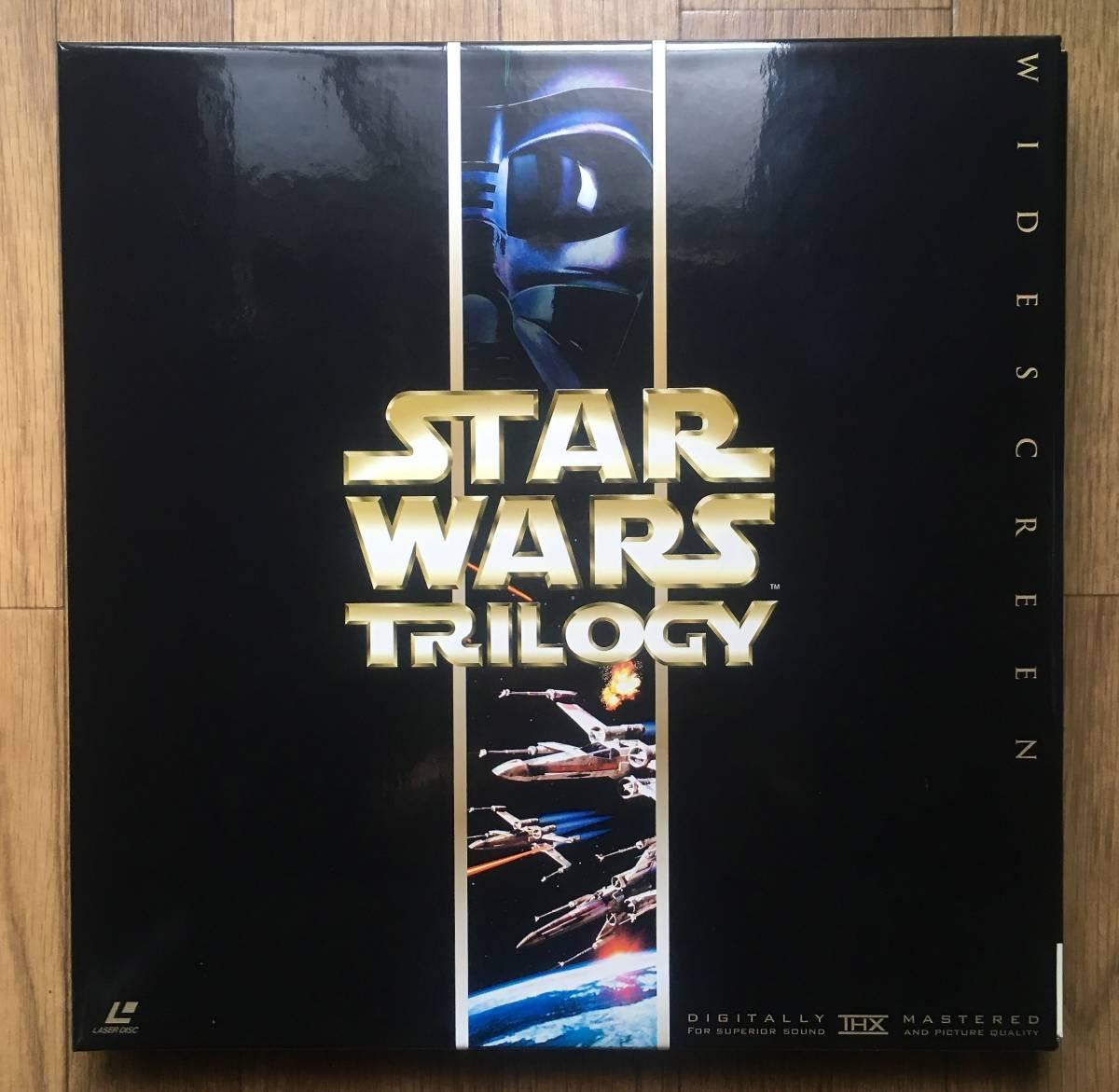 ■レーザーディスク STAR WARS TRILOGYスター・ウォーズ トリロジー THX■USED美品_画像1