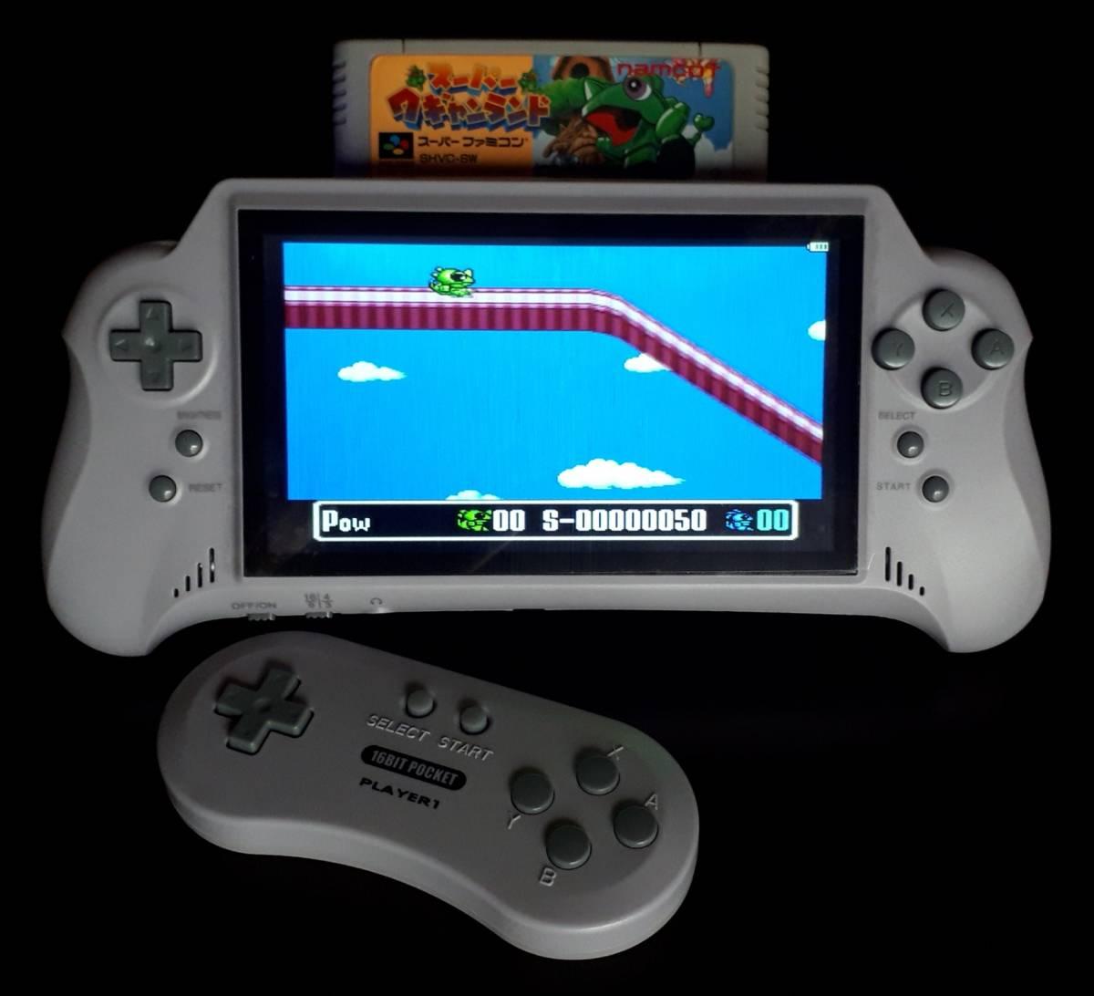 SFC用互換機 16ビットポケットHDMI  スーパーファミコンのソフトを遊ぶことができます_画像8