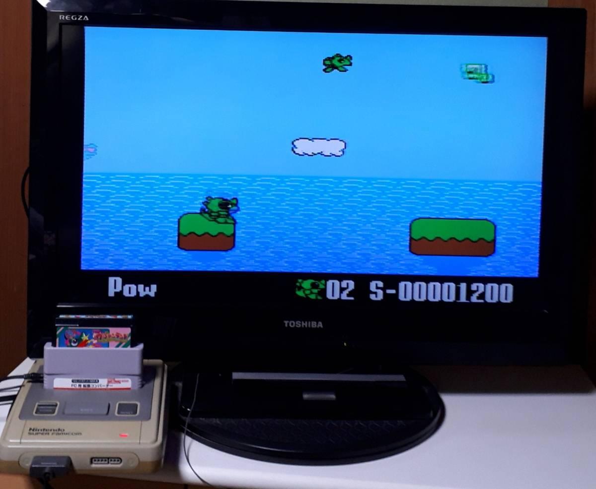 16ビットポケット HDMI用 FC用拡張コンバーター  スーパーファミコン本体でも使用できます_画像5