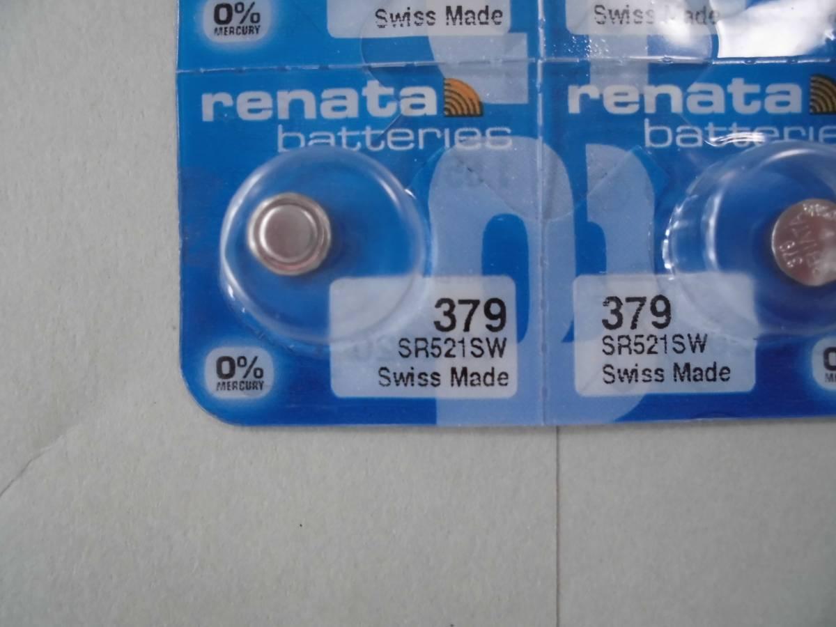 ◎☆5個☆レナタ電池SR521SW(379)使用推奨10-2023追加有A◎まとめて取引選択(3種類落札)で送料無料◎★得々セール ◎送料63円_画像1