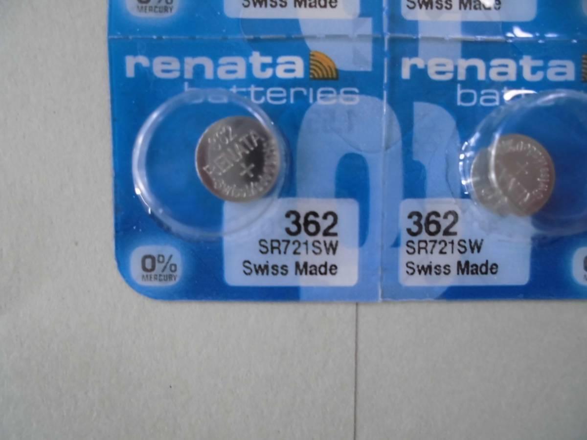 ◎☆5個☆レナタ電池SR721SW(362)使用推奨03-2023追加有A◎まとめて取引選択(3種類落札)で送料無料◎★得々セール◎送料63円_画像1