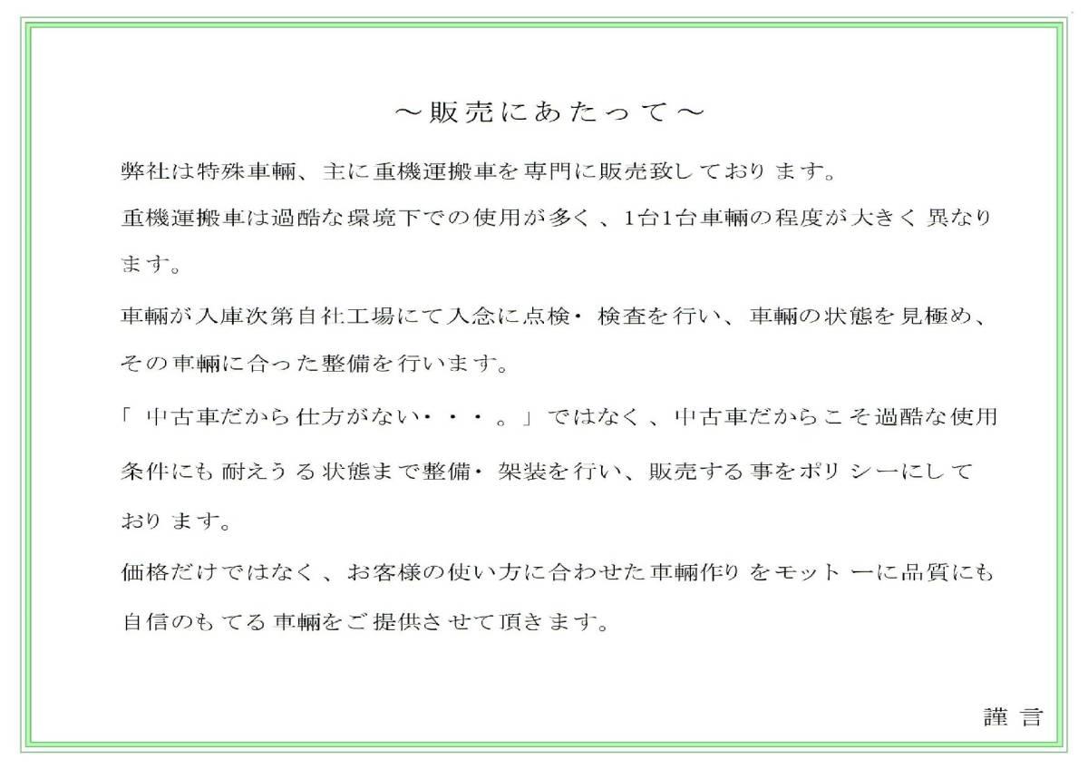 ■■平成6年式レンジャー セルフ ショート 格安車 !!■■_画像10