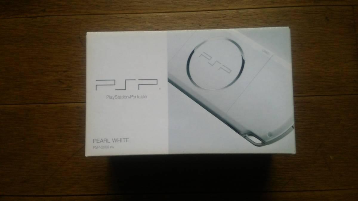【新品・未使用】PSP‐3000PW プレイステーション・ポータブル・パールホワイト、ワンセグチューナー、メモリースティック付属、_画像2