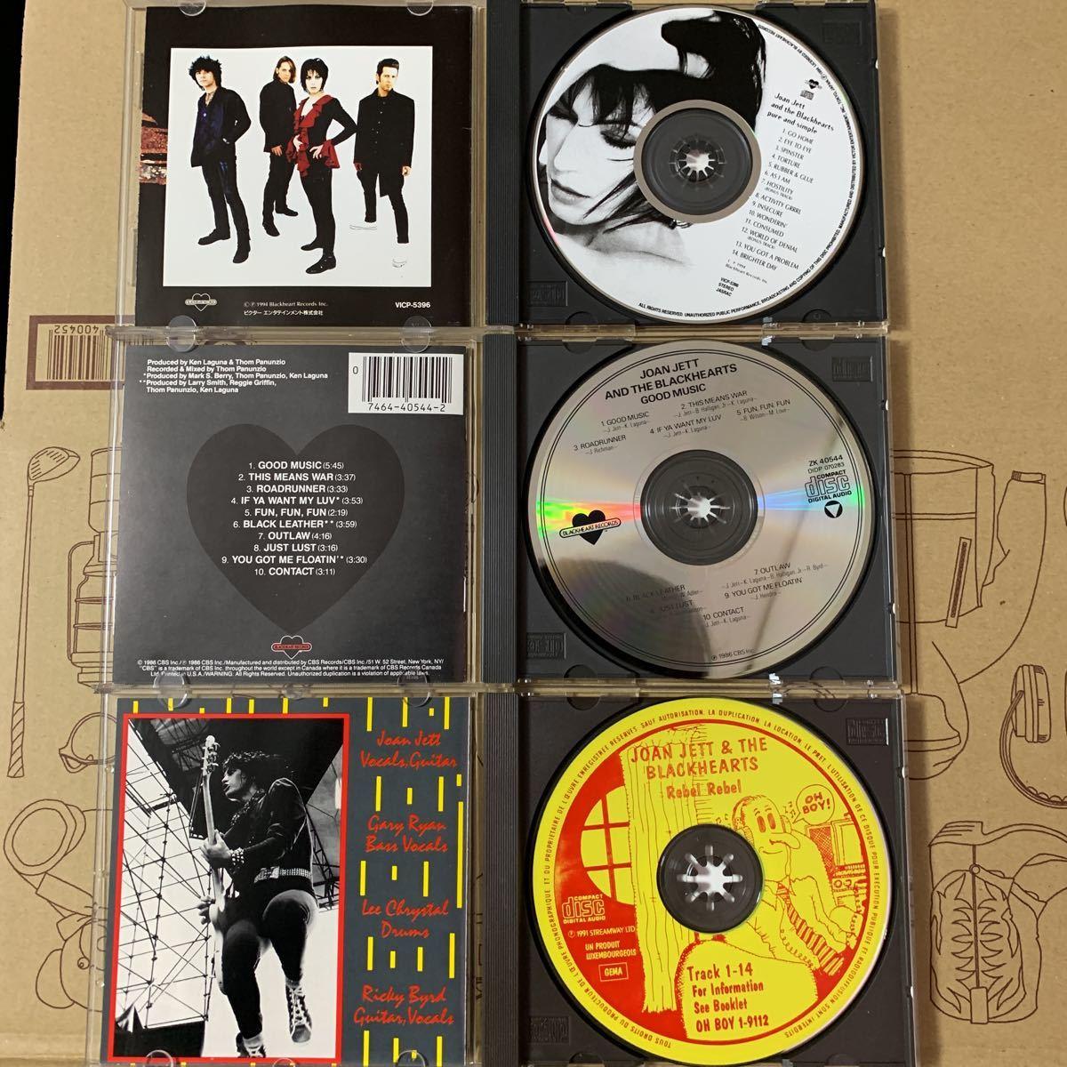 rebel :recorded live in NEW YORK 1982