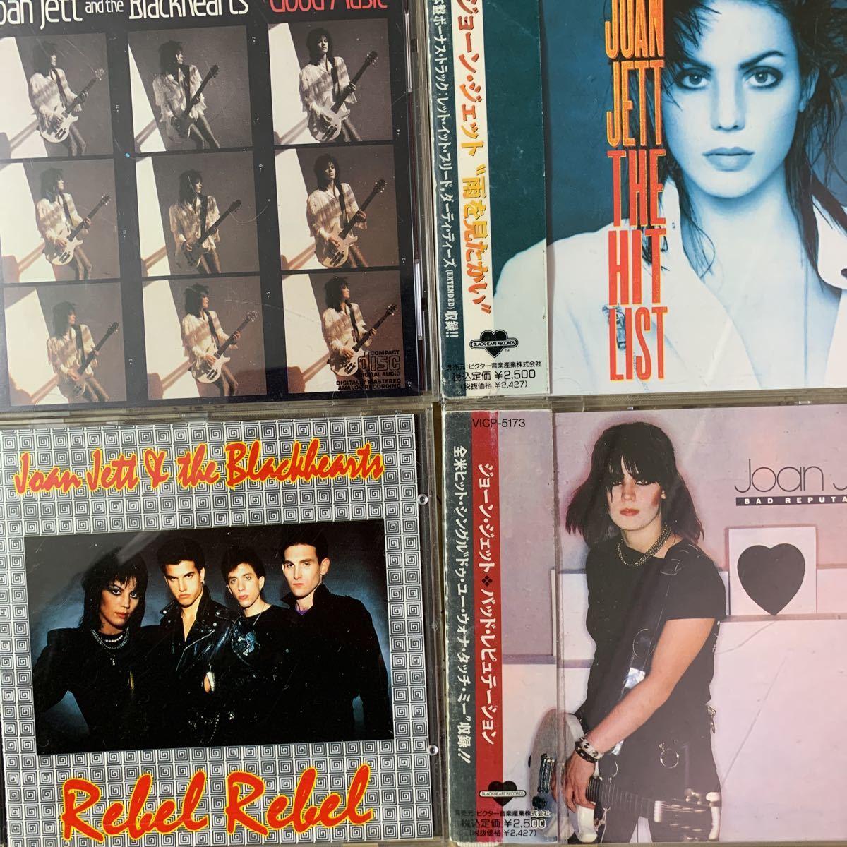 国内盤+US盤/中古CD/ジョーン・ジェット&ザ・ブラックハーツ/JOAN JETT & THE BLACKHEARTS/9枚セット/送料無料_画像4