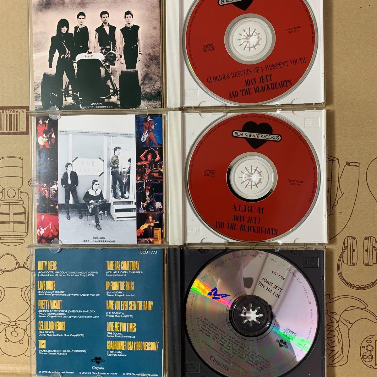 国内盤+US盤/中古CD/ジョーン・ジェット&ザ・ブラックハーツ/JOAN JETT & THE BLACKHEARTS/9枚セット/送料無料_画像8