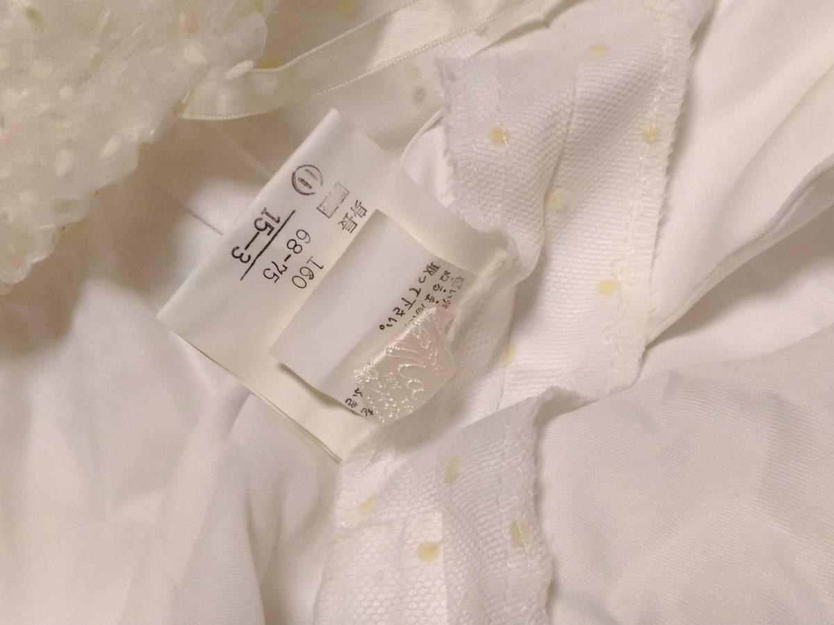 【タケミ・Marier】ドットフリルトフェザー飾りのドレス・11T _画像8