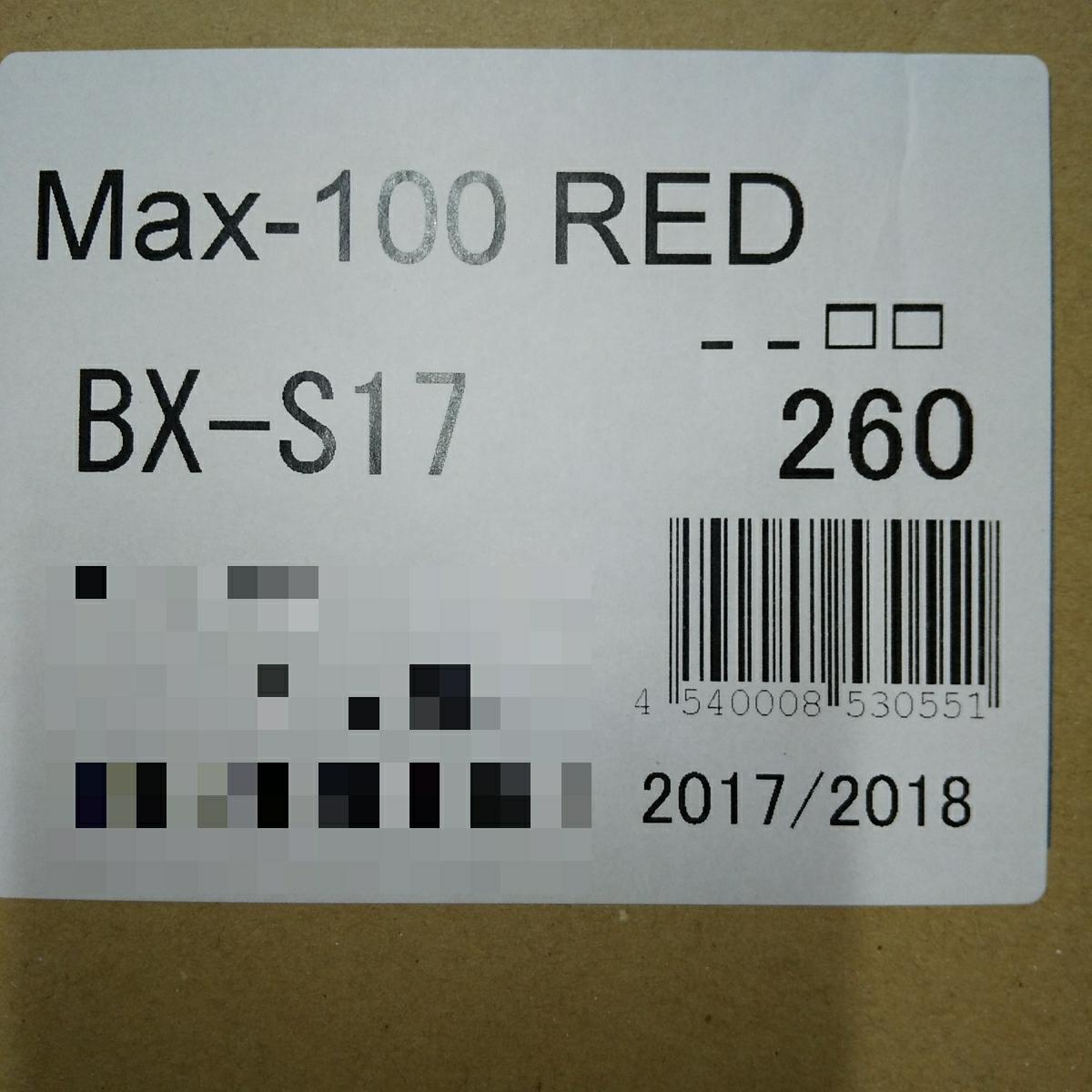 REXXAM Power MAX-100 26.0cm 26.5cm レクザム レグザム スキーブーツ_画像9