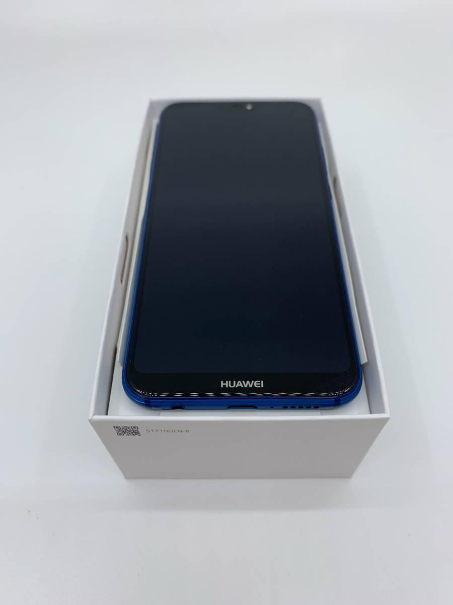 ☆未使用品☆ Huawei P20 lite ブルー UQモバイル SIMフリー ネットワーク利用制限〇 [ゆうパック送料無料] _画像2