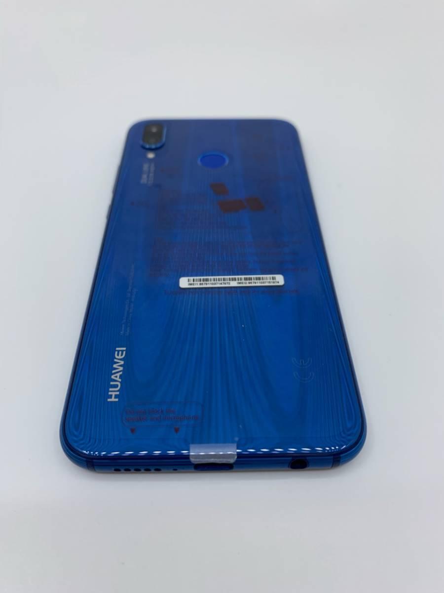 ☆未使用品☆ Huawei P20 lite ブルー UQモバイル SIMフリー ネットワーク利用制限〇 [ゆうパック送料無料] _画像4