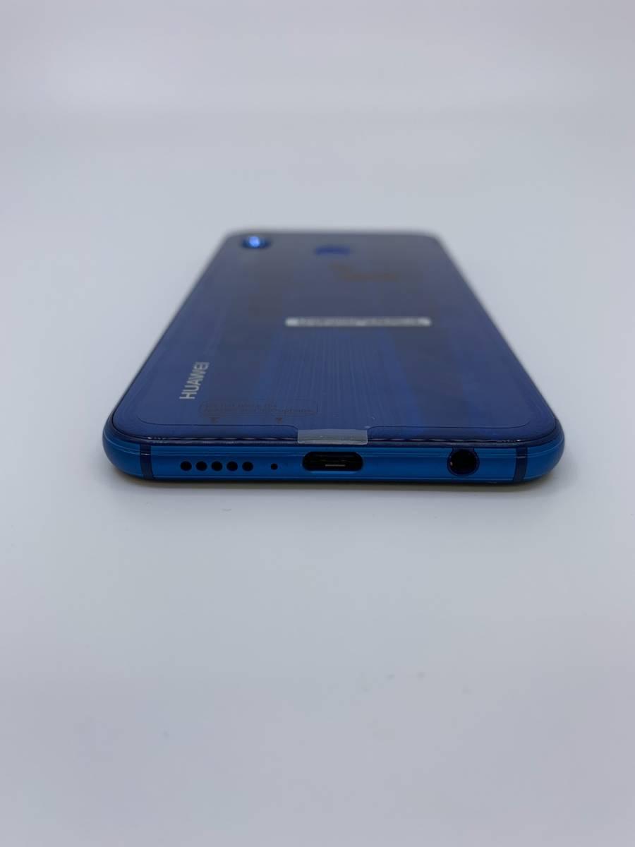 ☆未使用品☆ Huawei P20 lite ブルー UQモバイル SIMフリー ネットワーク利用制限〇 [ゆうパック送料無料] _画像6