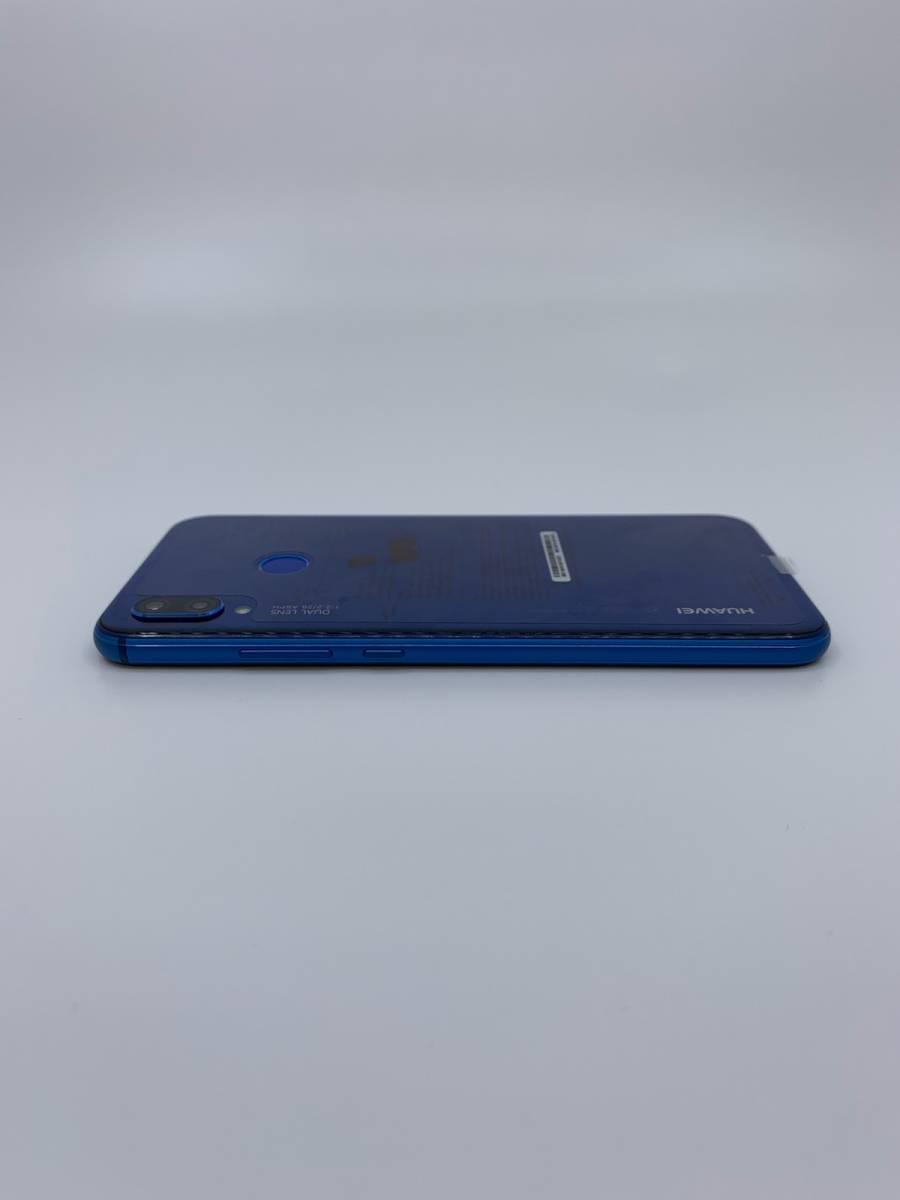☆未使用品☆ Huawei P20 lite ブルー UQモバイル SIMフリー ネットワーク利用制限〇 [ゆうパック送料無料] _画像8