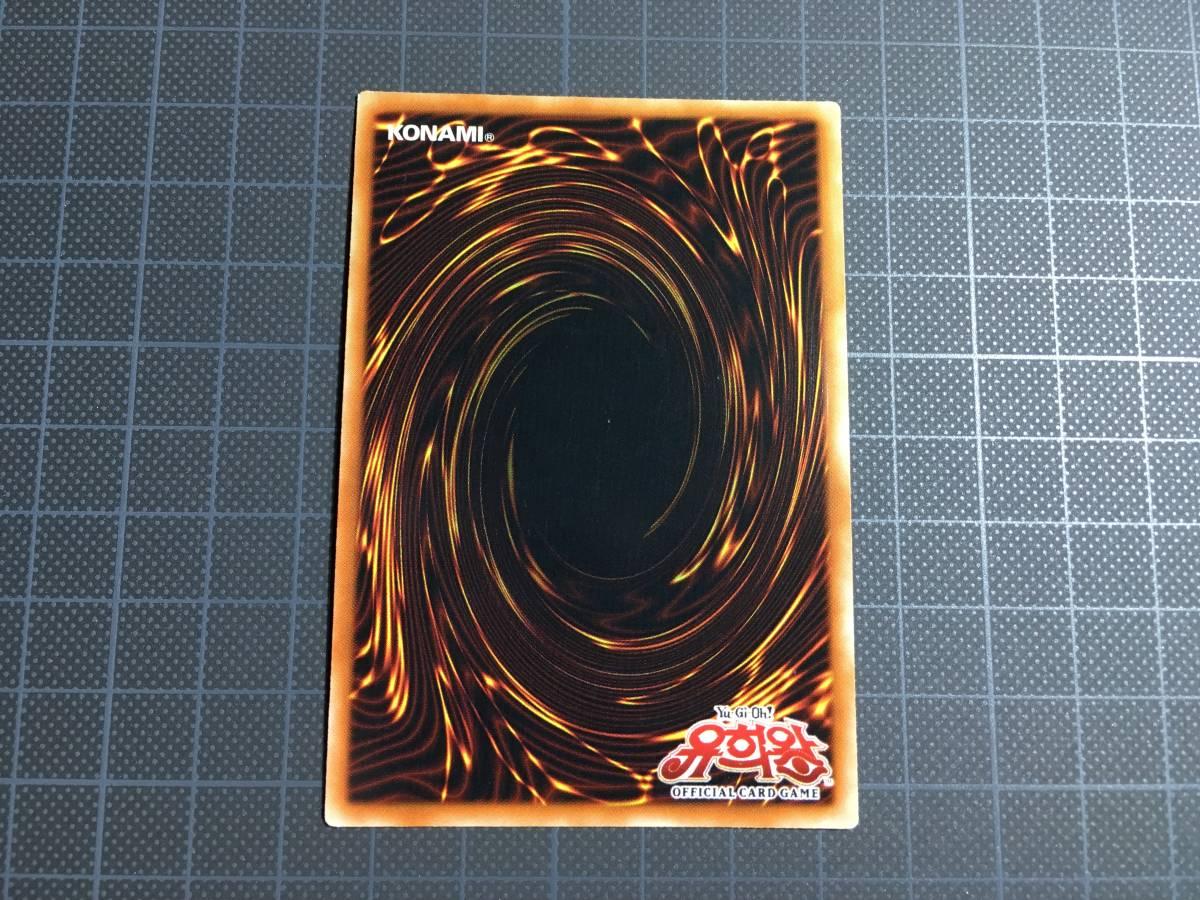 ◆ブラック・マジシャン SDY 1st 韓国 ウルトラレア 遊戯王 スターター 初期_画像2