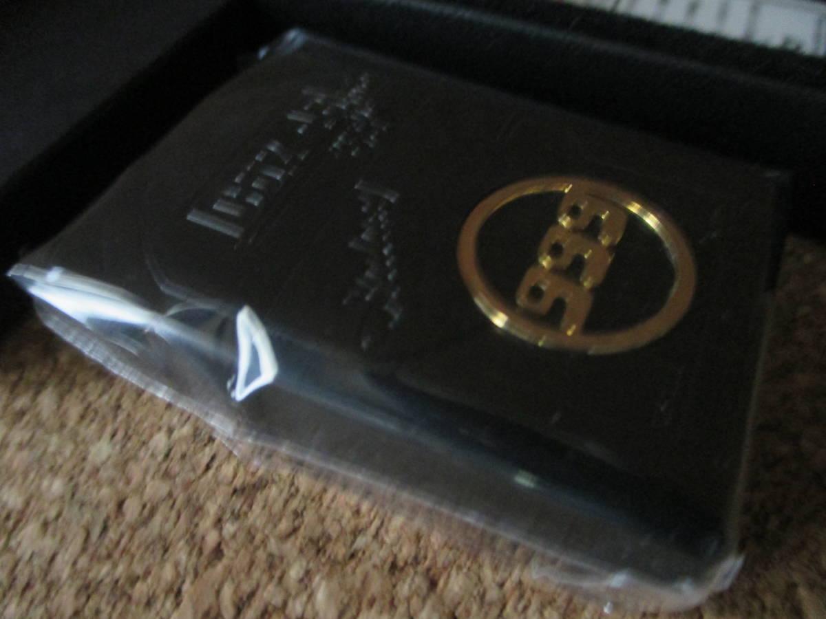 ZIPPO 『Galaxy Express 999 C62-48 銀河鉄道 松本零士 オリジナルデザイン』2005年2月製造 オイルライター ジッポー 廃版激レア 未使用品_画像1