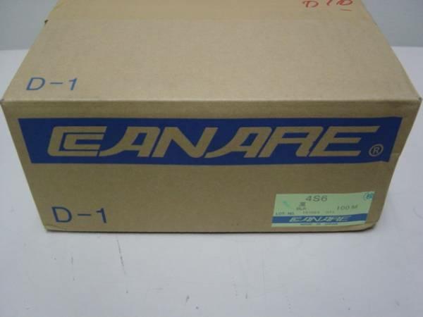 即決! CANARE(カナレ電気)スピーカーケーブル「4S6(黒)」100m(新品)_画像1