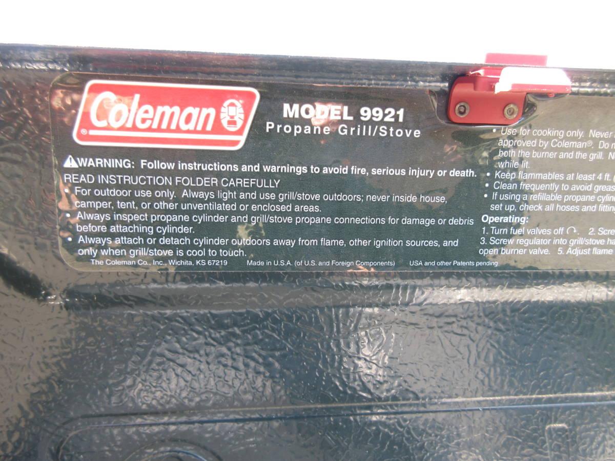 コールマン プロパン グリル ストーブ Coleman Propane Grill Stove Model 9921 送料無料