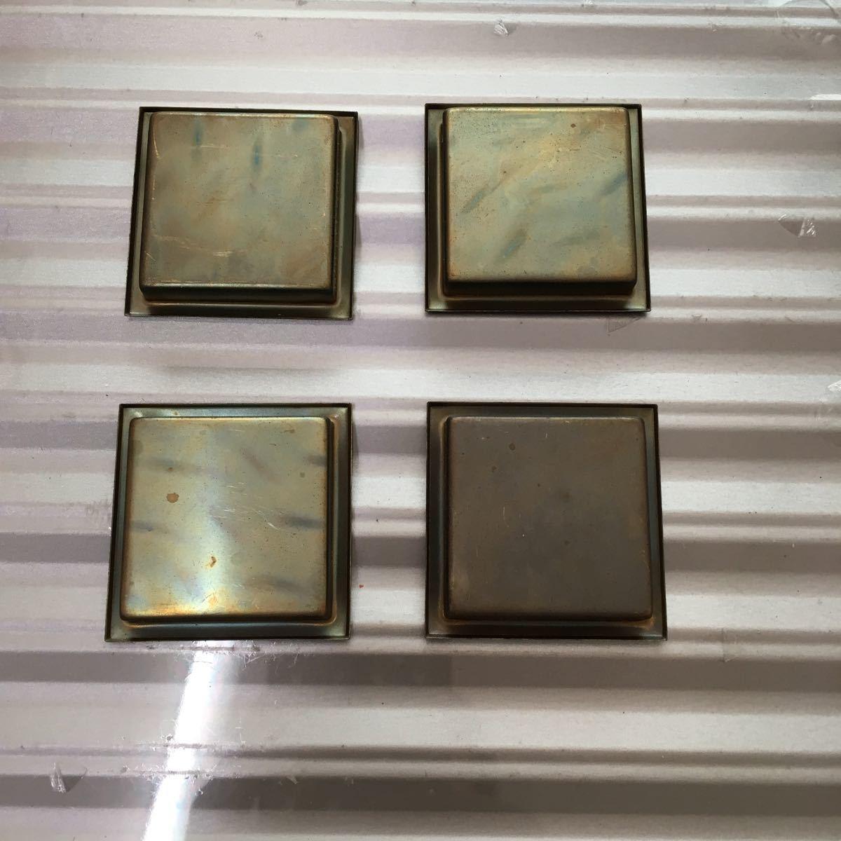 襖 引き手 真鍮 四方角 4個セット 44㍉×44㍉ 引手 定形外郵便発送可_画像3