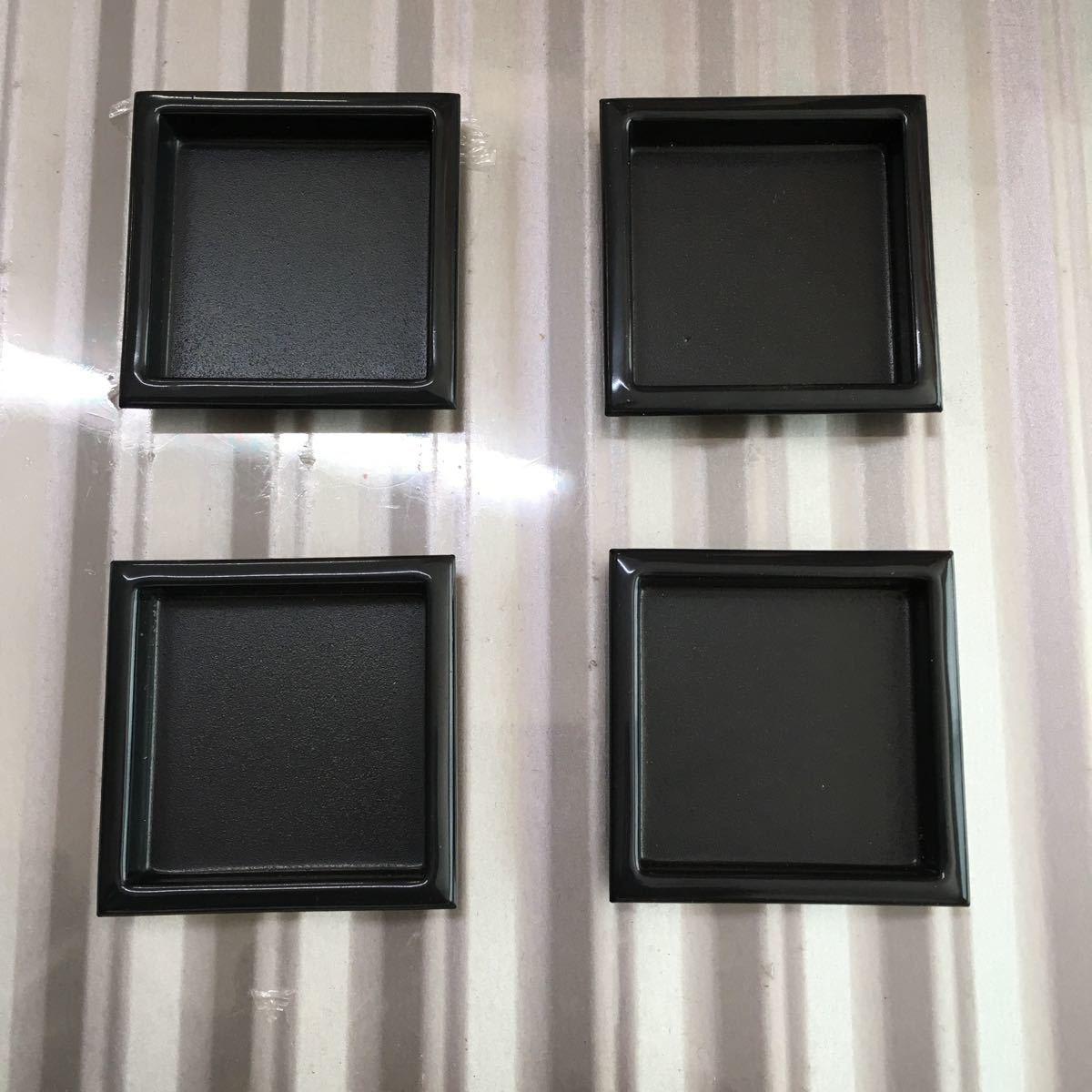 襖 引き手 真鍮 四方角 4個セット 44㍉×44㍉ 引手 定形外郵便発送可