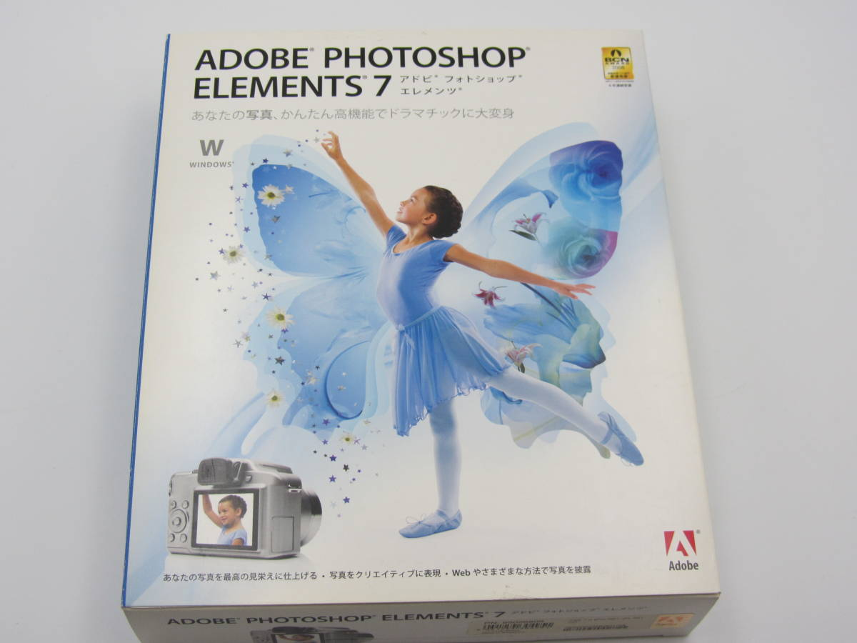 Adobe Photoshop Elements 7/Photoshop CS3ベース/製品パッケージ版/Windows版/Windows XP/Vistaも対応/Adobe030_画像1
