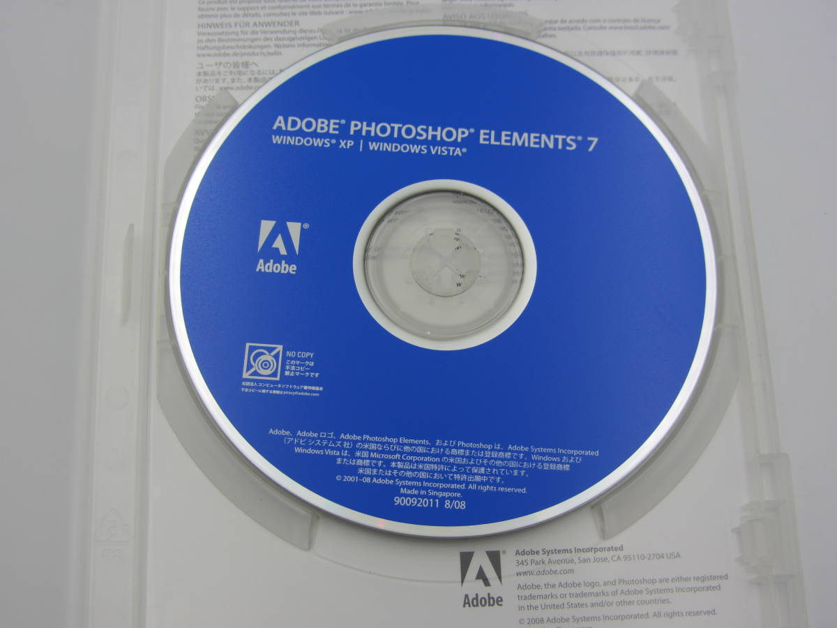 Adobe Photoshop Elements 7/Photoshop CS3ベース/製品パッケージ版/Windows版/Windows XP/Vistaも対応/Adobe030_画像5