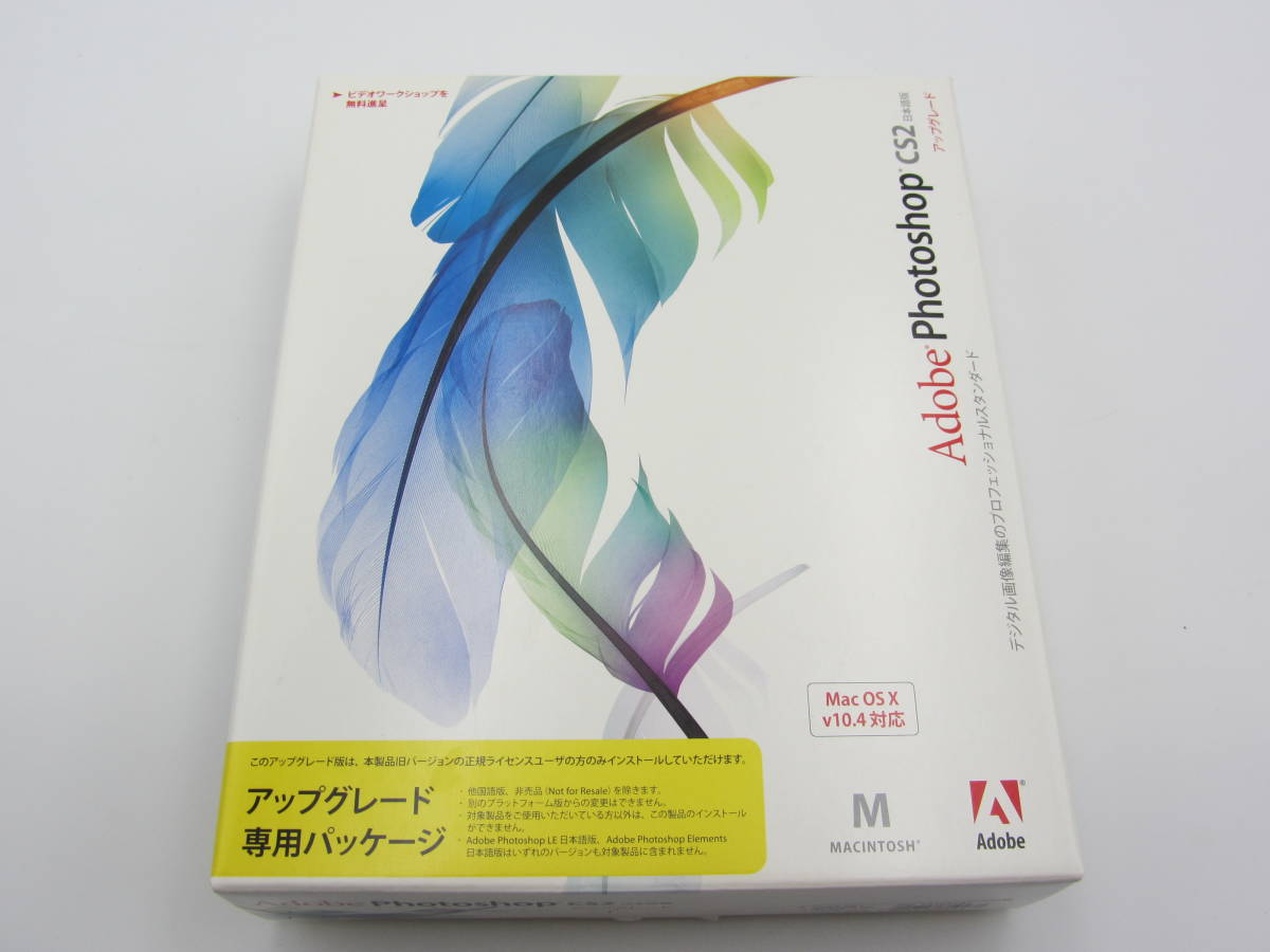 F/Adobe Photoshop CS2/Macintosh/アップグレード版/Adobe111 PS 画像修正 マック_画像1