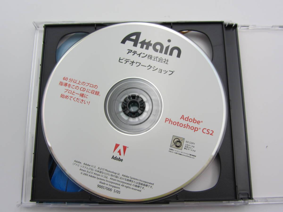 F/Adobe Photoshop CS2/Macintosh/アップグレード版/Adobe111 PS 画像修正 マック_画像6