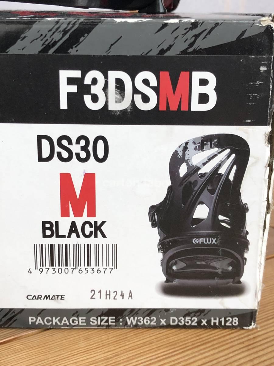 FLUX DS 30 黒 美品_画像5