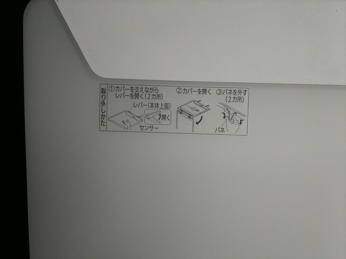 S4-229 パナソニック LED照明器具 シーリングライト HH-LC700A 2011年製 ~12畳 Panasonic 天井照明 _画像4